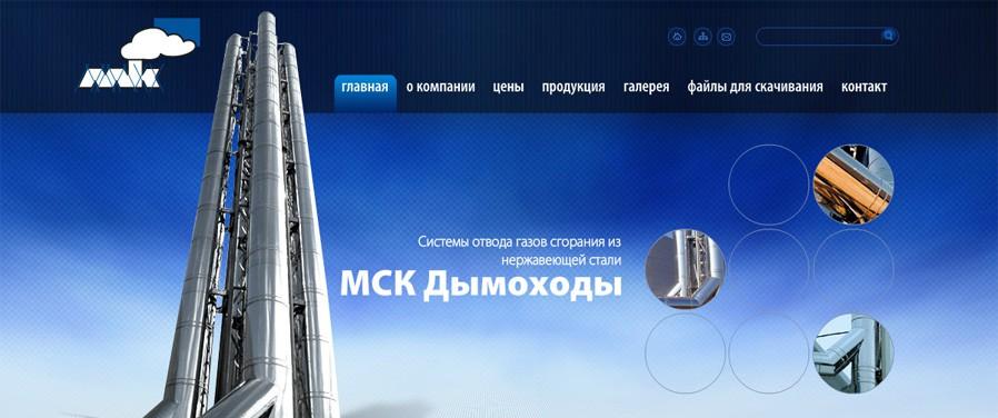MSK Dymohody - strona główna