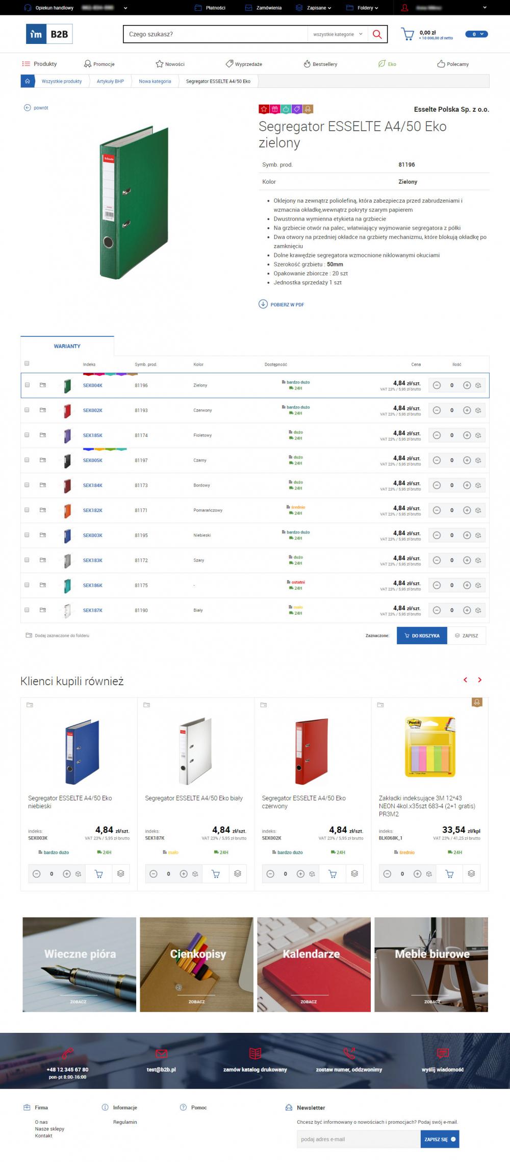 Platforma B2B przeznaczona do integracji z Comarch ERP XL